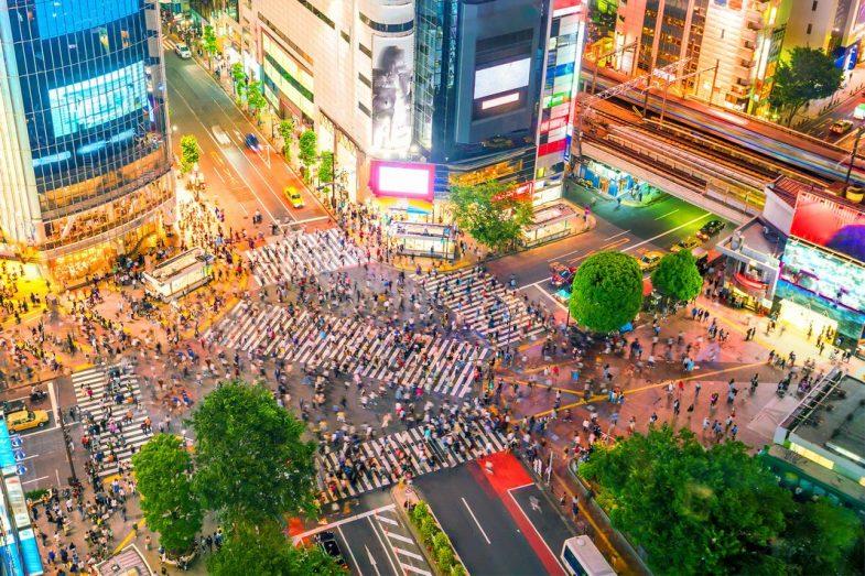 Hébergement à Tokyo: Shibuya