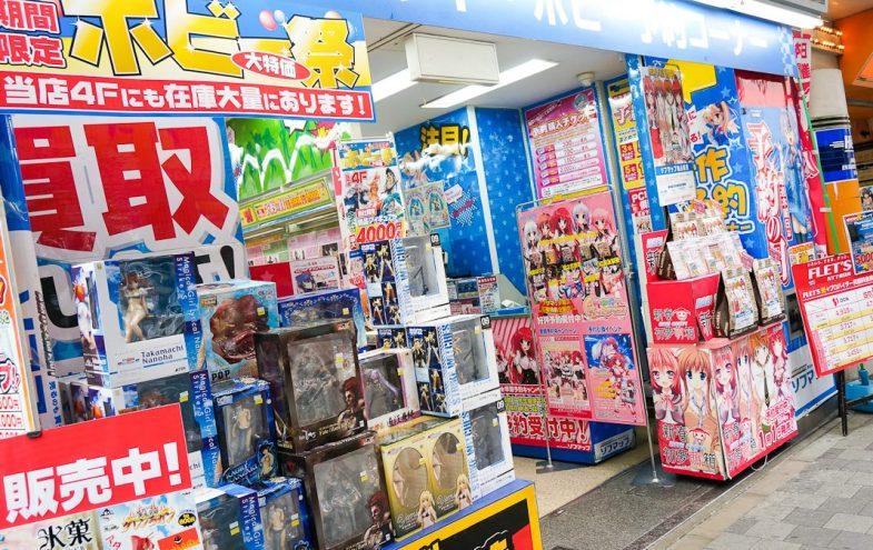 Où loger à Tokyo: Akihabara