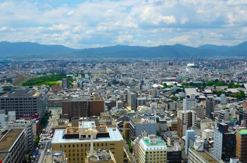 Où loger à Kyoto: Central Kyoto