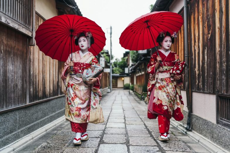 Où dormir à Kyoto: Gion