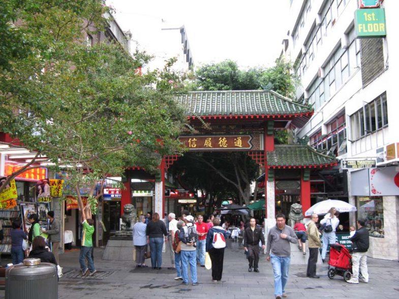 Où dormir à Sydney: Le quartier Chinatown
