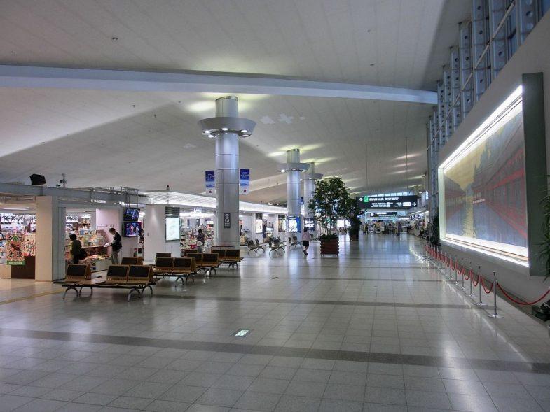 Où dormir à Hiroshima : Aéroport