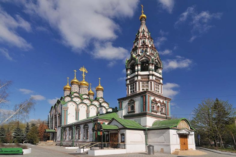 Où dormir á Moscou: Khamovniki