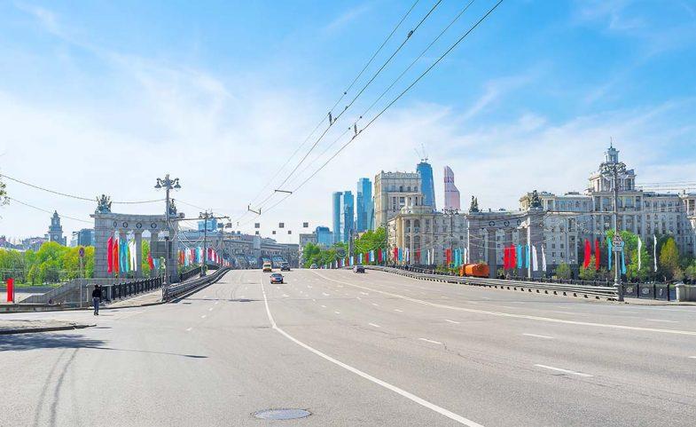 Où loger à Moscou: Arbat