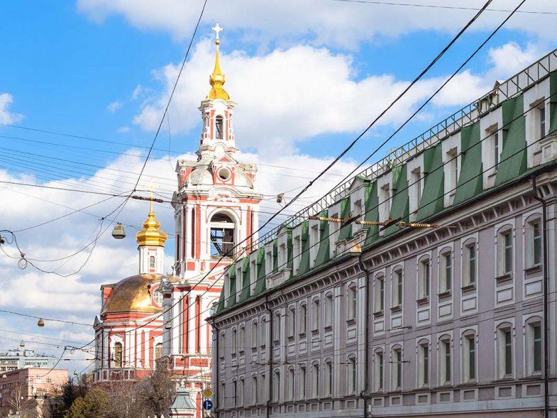 Loger à Moscou: Basmanny