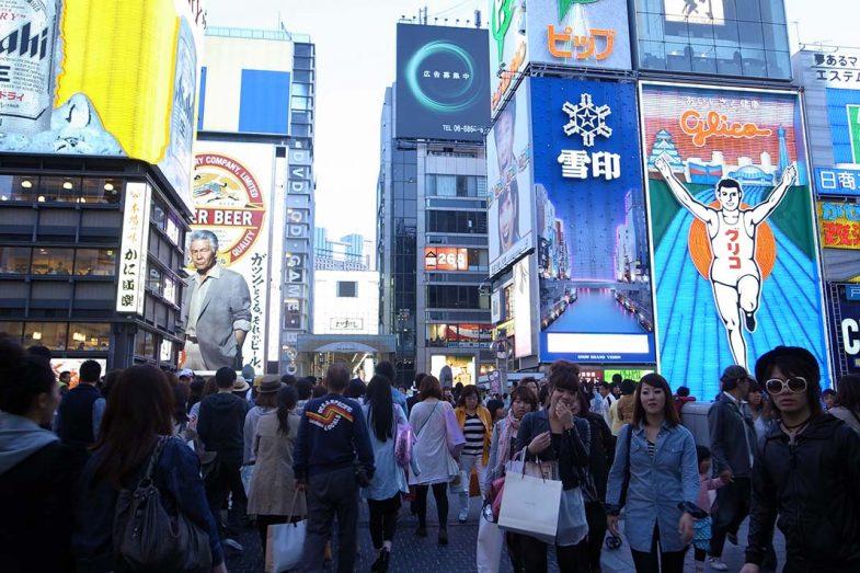 Les meilleurs quartiers où dormir à Osaka