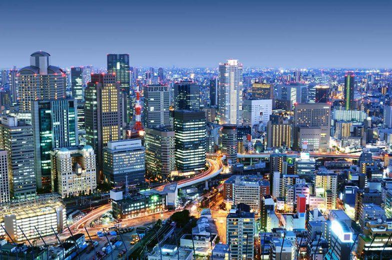 Dormir à le quartier Umeda de Osaka