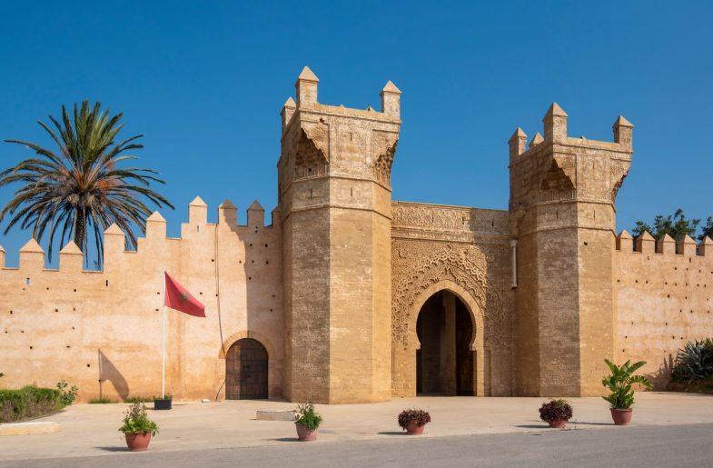 Quartier Administratif Rabat